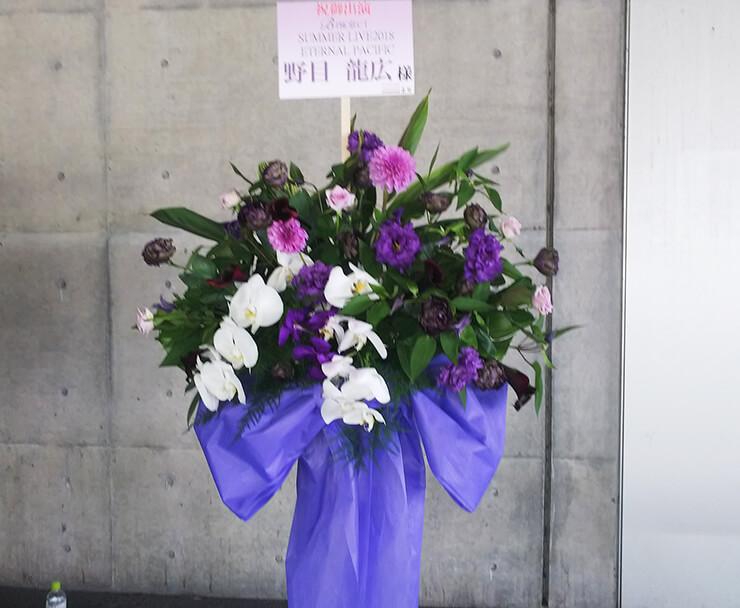 幕張メッセ MooNs 野目龍宏(cv.大河元気)様のライブ公演祝いスタンド花