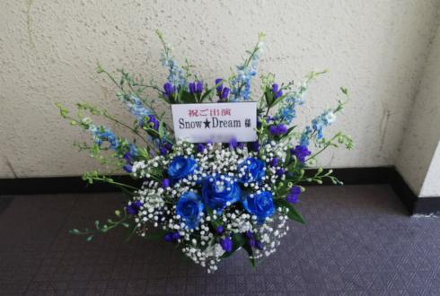 新宿FNV Snow★Dream様のアイドルライブ出演祝い花
