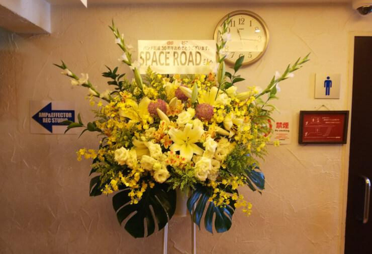 ZippalHall SPACE ROAD様のバンド結成30周年祝いスタンド花