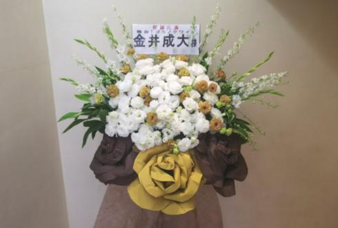 赤坂レッドシアター 金井成大様の主演舞台オーダーメイドスタンド花