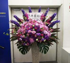 明治神宮野球場 乃木坂46の「6th YEAR BIRTHDAY LIVE」公演祝いスタンド花