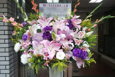 新宿スターフィールド 音楽朗読劇「KARMA そで触れ合うも多生の縁」公演祝いスタンド花