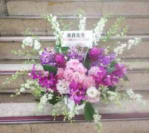 メロンブックス秋葉原1号店 英貴先生のサイン会祝い花