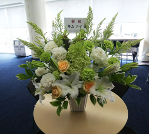 あうるすぽっと キム・テイ様の舞台出演祝い花