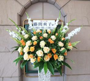 天王洲銀河劇場 藤間爽子様の主演舞台公演祝いアイアンスタンド花