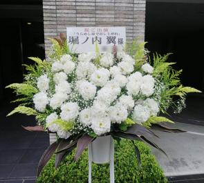 シアターグリーンBIG TREE THEATER 堀ノ内翼様の舞台スタンド花