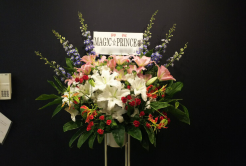 日本青年館ホール MAG!C☆PRINCE様のワンマンライブスタンド花