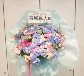 東京国際フォーラム 宮城紘大様の舞台出演祝い花束風スタンド花