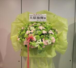 東京国際フォーラム 大原海輝様の舞台出演祝い花束風スタンド花