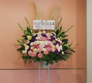 原宿 メゾンエイブルカフェロンロン様の開店祝いスタンド花