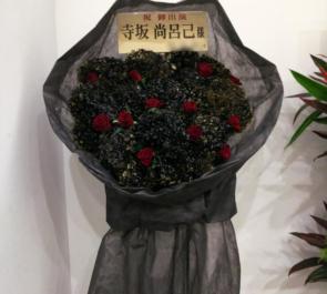 秋葉原UDXシアター 寺坂尚呂己様の舞台ヨルハBlu-ray発売記念上映会祝い花束風スタンド花