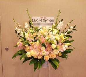 新宿文化センター 熊川哲也 Kバレエスクール・パフォーマンス2018スタンド花