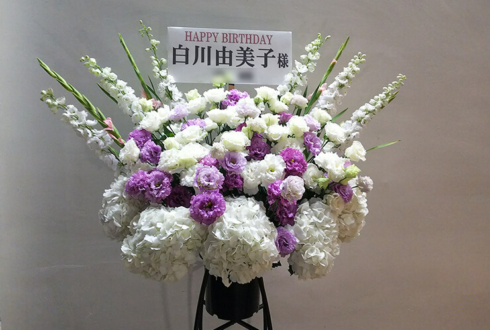 新宿club白い部屋 白川由美子様の誕生日祝いスタンド花