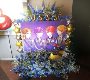 日本武道館 浦島坂田船様のライブ公演祝いスタンド花