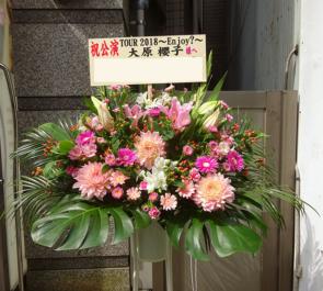 NHKホール 大原櫻子様のライブ公演祝いスタンド花