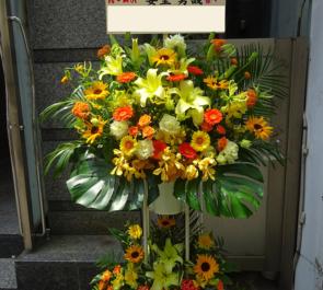 六行会ホール 安里勇哉様の舞台出演祝いスタンド花2段