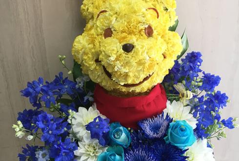 羽生結弦様の国民栄誉賞受賞祝い花
