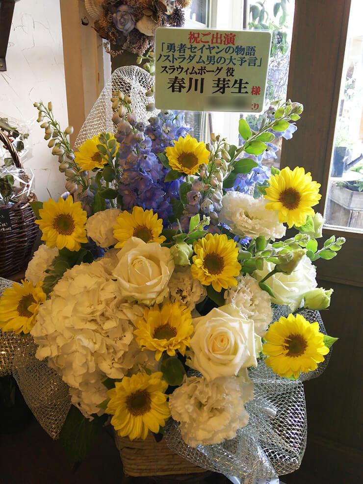 CBGKシブゲキ!! 春川芽生様の舞台出演祝い花