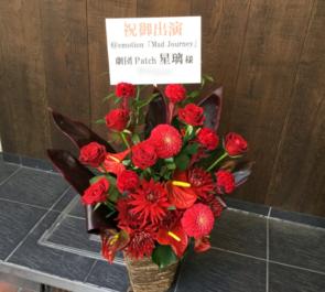 築地ブディストホール 星璃様の舞台出演祝い花