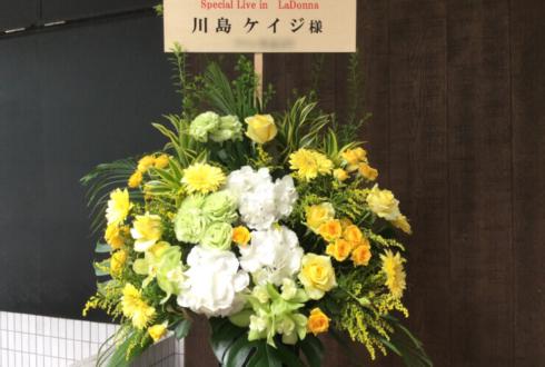 ラドンナ原宿 川島ケイジ様のライブ公演祝いスタンド花