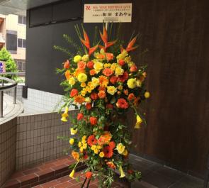 明治神宮野球場 乃木坂46 和田まあや様の「6th YEAR BIRTHDAY LIVE」公演祝いスタンド花