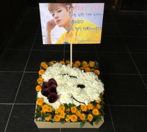 豊洲PIT UNB様の『Japan 1st concert』公演祝い楽屋花