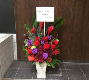 新宿シアターサンモール 谷佳樹様の主演舞台公演祝い花