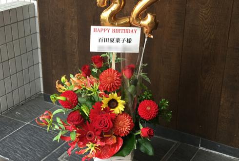 フジテレビ ももいろクローバーZ 百田夏菜子様の生誕祭祝い花