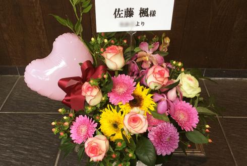幕張メッセ 乃木坂46 佐藤楓様の握手会祝い花