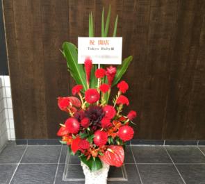 六本木 はるな愛様の「Tokyo Ruby」開店祝い花