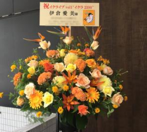 恵比寿クレアート 伊倉愛美様のワンマンライブ公演祝いスタンド花