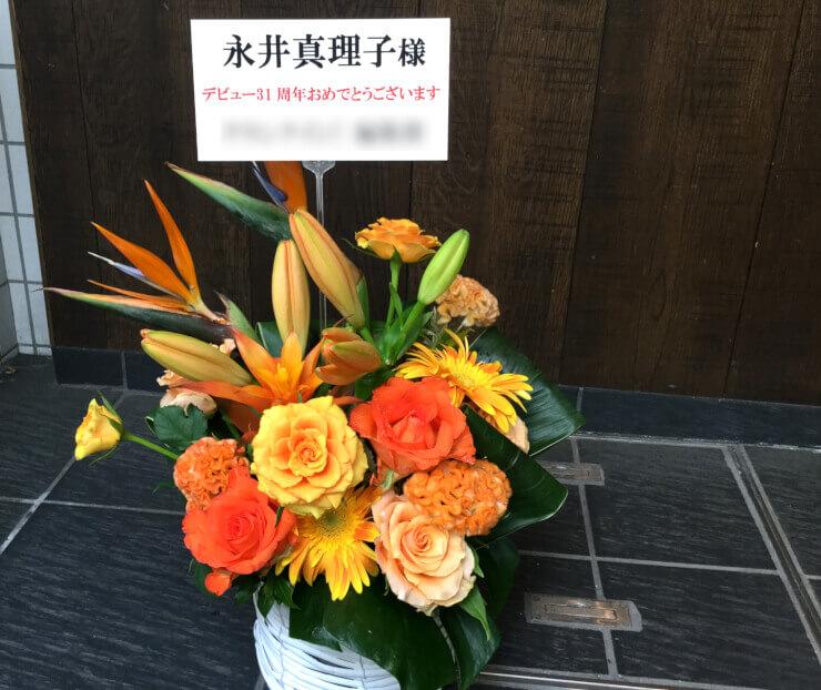 渋谷WWW X 永井真理子様の31周年祝い&ライブ公演祝い花