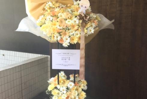武蔵野の森総合スポーツプラザ 帆世雄一様のA3!SECOND Blooming Festival出演祝いハートスタンド花2段
