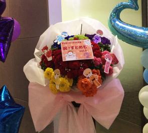 ZeppDivercityTokyo すとろべりーぷりんす様のライブ6color花束風スタンド花