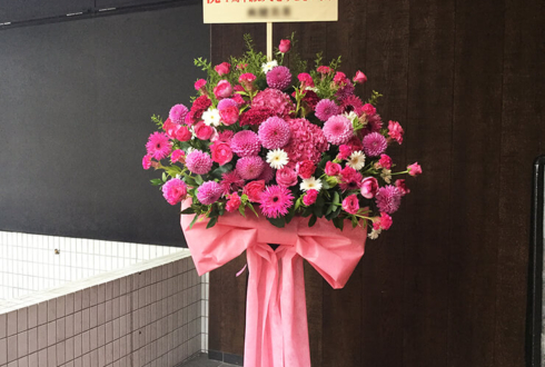 duo MUSIC EXCHANGE Needs 愛花様のライブ公演祝いスタンド花