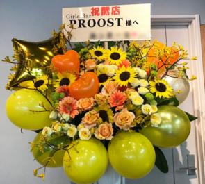 北千住 ガールズバーPROOST様の開店祝いバルーンスタンド花