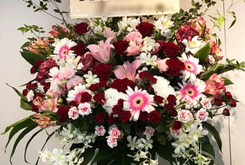 北千住 ガールズバーPROOST様の開店祝いスタンド花