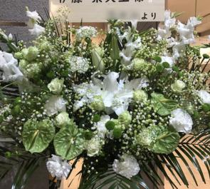 シアター1010 伊藤紫央里様のミュージカル出演祝いスタンド花