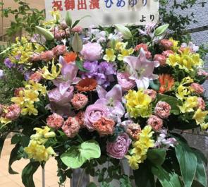 シアター1010 高垣彩陽様の主演ミュージカル公演祝いスタンド花