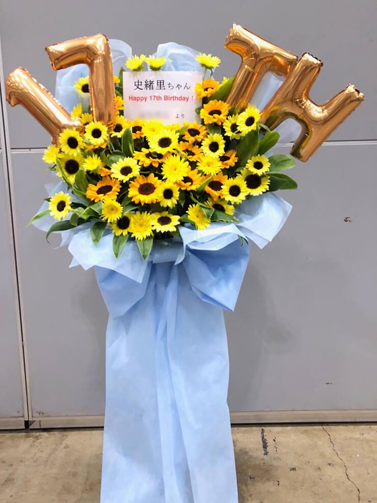 幕張メッセ 乃木坂46 久保史緒里様の握手会祝いひまわりスタンド花