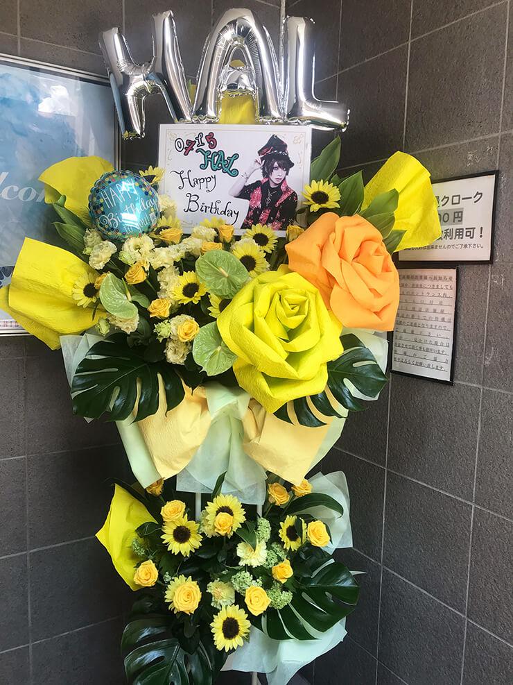 渋谷REX アンフィル ハル様のライブ公演祝い&誕生日祝いスタンド花