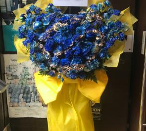渋谷eggman Milkey Milton様のライブ公演祝い花束風スタンド花