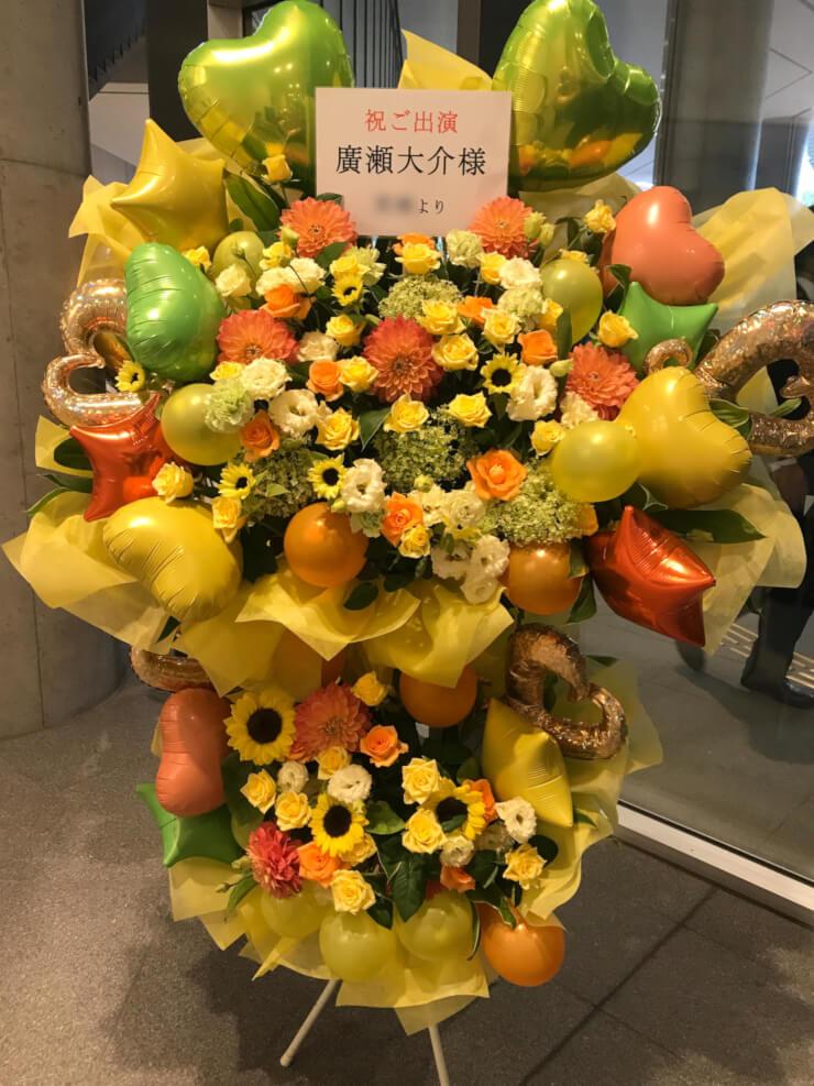 武蔵野の森総合スポーツプラザ 廣瀬大介様のA3!SECOND Blooming Festival出演祝いスタンド花