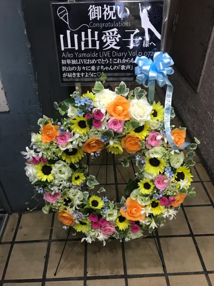 渋谷gee-ge 山出愛子様のライブ公演祝いリーススタンド花