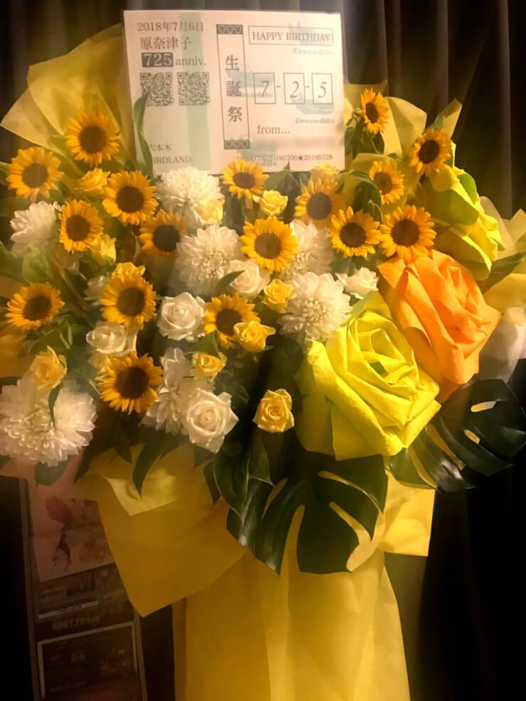 六本木BIRDLAND 原奈津子様の生誕祭スタンド花