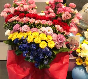 東京国際フォーラム 綾切拓也様の舞台出演祝いレインボースタンド花