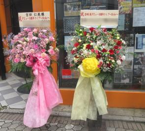 吉祥寺スターパインズカフェ 吉田仁美様の10周年記念ライブ公演祝いスタンド花