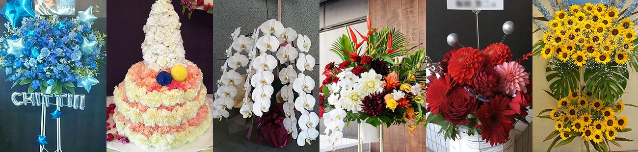 中野 花屋