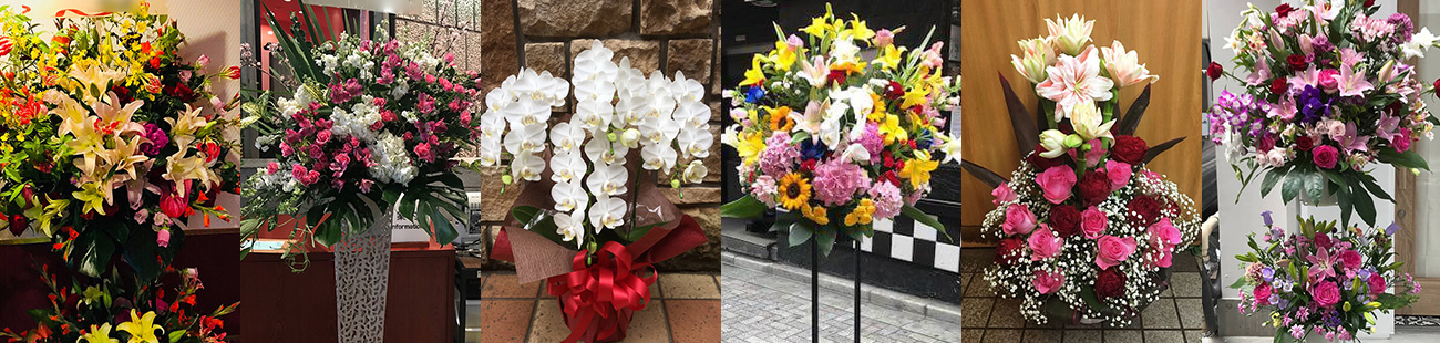 上野 花屋
