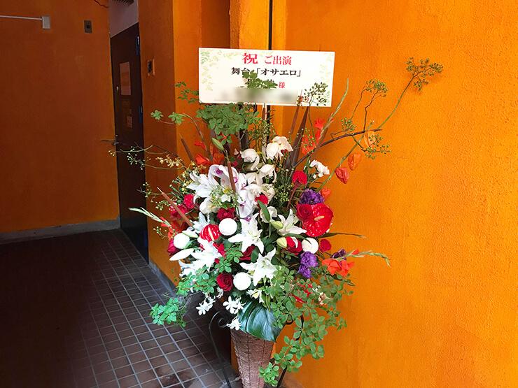 両国エアースタジオ 里々佳様の舞台出演祝いコーンスタンド花